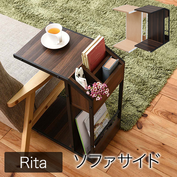 【P最大32倍】 Rita サイドテーブル ナイトテーブル ソファ 北欧 テイスト 木製 金属製 スチール 北欧風ソファサイドテーブル おしゃれ 可愛い【直送】