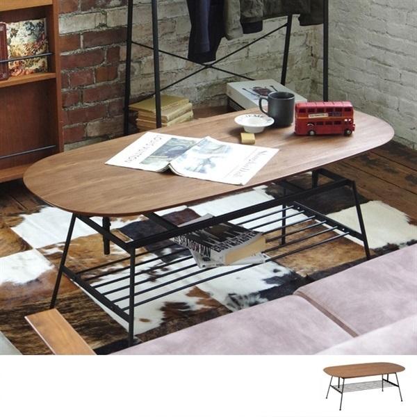天然木 テーブル 机 高さ調整可能 ウォールナット アンセム【直送】