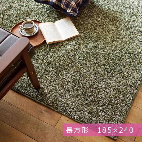 クーポン利用で10%OFF ミックスシャギーラグ 185×240 長方形【直送】