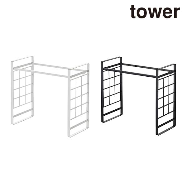 クーポン利用で10%OFF12月25日0時~ tower シンク上伸縮システムラック 水切りラック <tower/タワー>