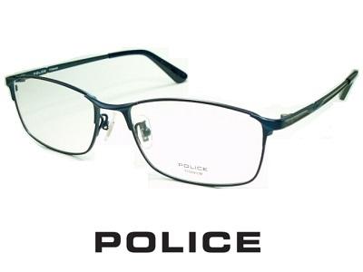チタン/ビジネススタイル シャープなスクエア/ネイビー/ POLICE ポリス めがねフレーム VPLB02J-0N37 【レンズ付セット】【送料無料】 度付き 眼鏡 伊達メガネ メンズ 度つき uvカット シンプル おしゃれ 飛沫 防止