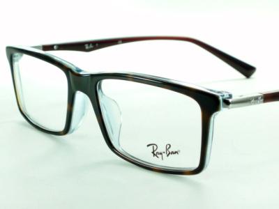Brown Demi Ray-Ban Ray Ban frame RX 5269F-5023 05P25Sep13