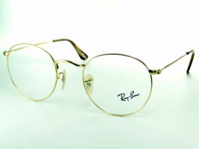 54f9a202cb3b6 w-riv  Gold Ray-Ban Ray Ban frame RX6242-2730