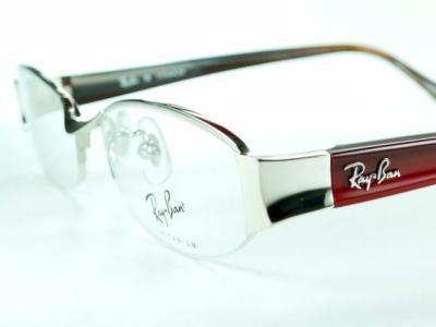Ray-Ban-Ray Ban frame rx8622-1002