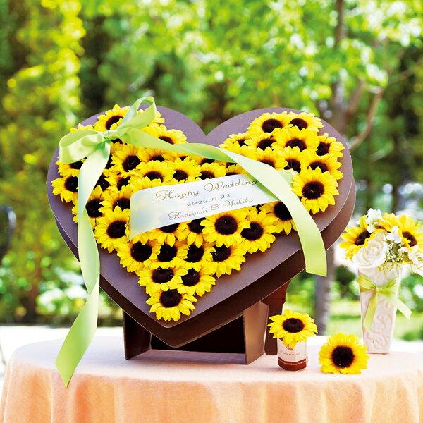 太陽のような笑顔と輝くひまわりがウェディングシーンを演出プチギフト 結婚式 名入れ ウェディング お好きな文字入れ可能 53コ プチギフト お菓子 ひまわりガーデン53個セット 夏 記念日 クッキー 超人気 紅茶クッキー ひまわり 2020A/W新作送料無料 演出 ウェルカムボード フラワー 花