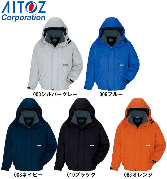 防寒服 防寒着 防寒ブルゾン AZ-6161 (3L) 光電子 防水防寒 AZ-6161 アイトス (AITOZ) お取寄せ