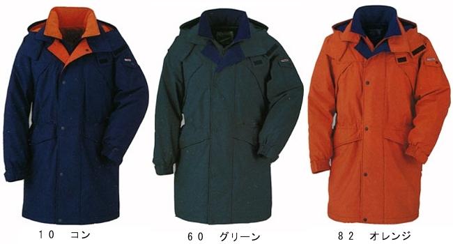防寒服 防寒着 防寒コート コート 531(4L・5L) 530シリーズ ジーベック(XEBEC) お取寄せ