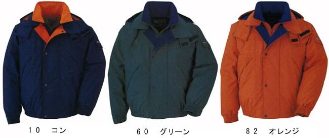 防寒服 防寒着 防寒ジャケット ブルゾン 532(M~LL) 530シリーズ ジーベック(XEBEC) お取寄せ