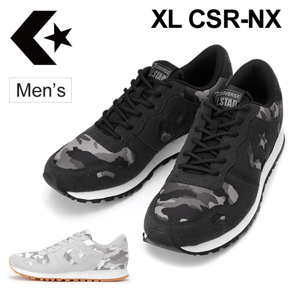 fcc6e5d81fde WORLD WIDE MARKET  Converse converse  men sneakers XL CHEVRONSTAR CK .