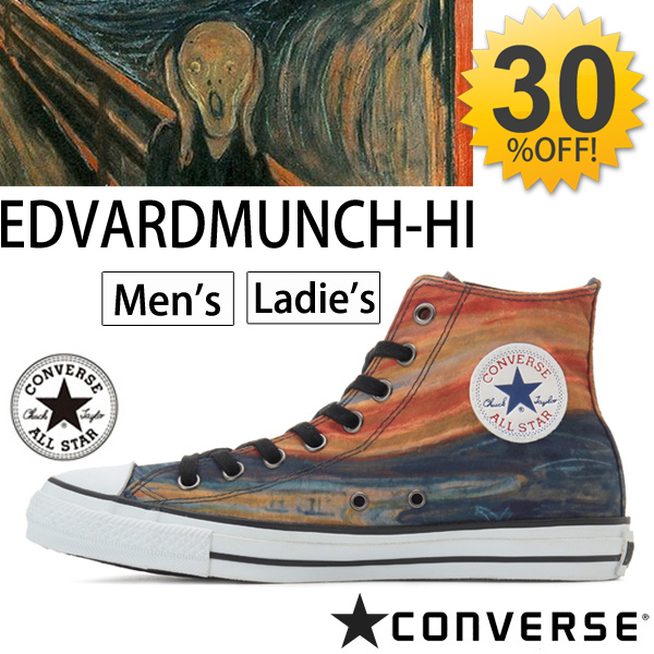 7ab863565b49b Men s women s ALL STAR Edvard Munch HI Munch s the scream sneakers converse  converse all star shoes shoes  EDVARDMUNCH-HI
