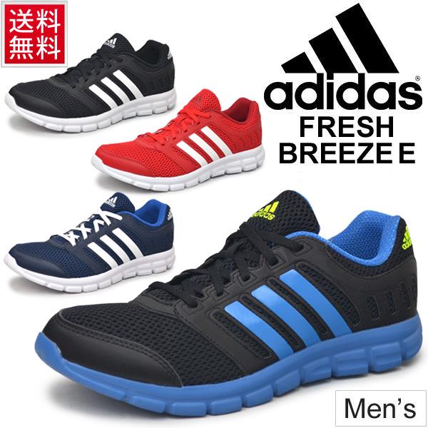 welt weiten markt rakuten global market: adidas adidas männer