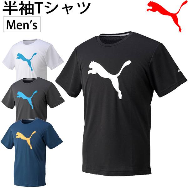 Short Tee Puma Club Men Men's Gym Ess Cat Gentleman Shirt For 513276 T Fitness Running Workout Sleeve OPukXZTwi