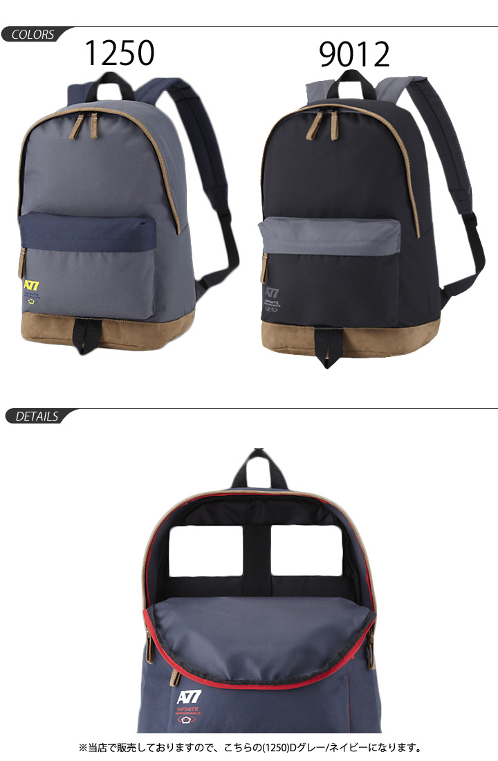 ce32831bde ... ASICS asics/A77 DAYPACK28 backpack RTE bag backpack men and women and  for sports bags