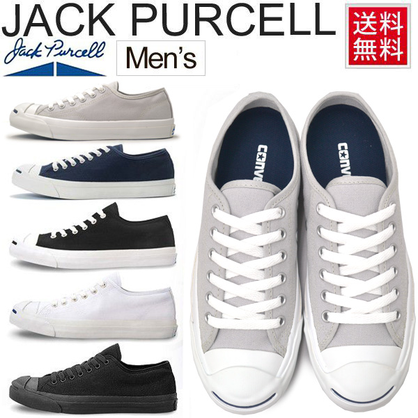 dd21b74670f2ce Converse Jack Purcell men sneakers  JACK PURCELL   shoes shoes low cut   converse  converse