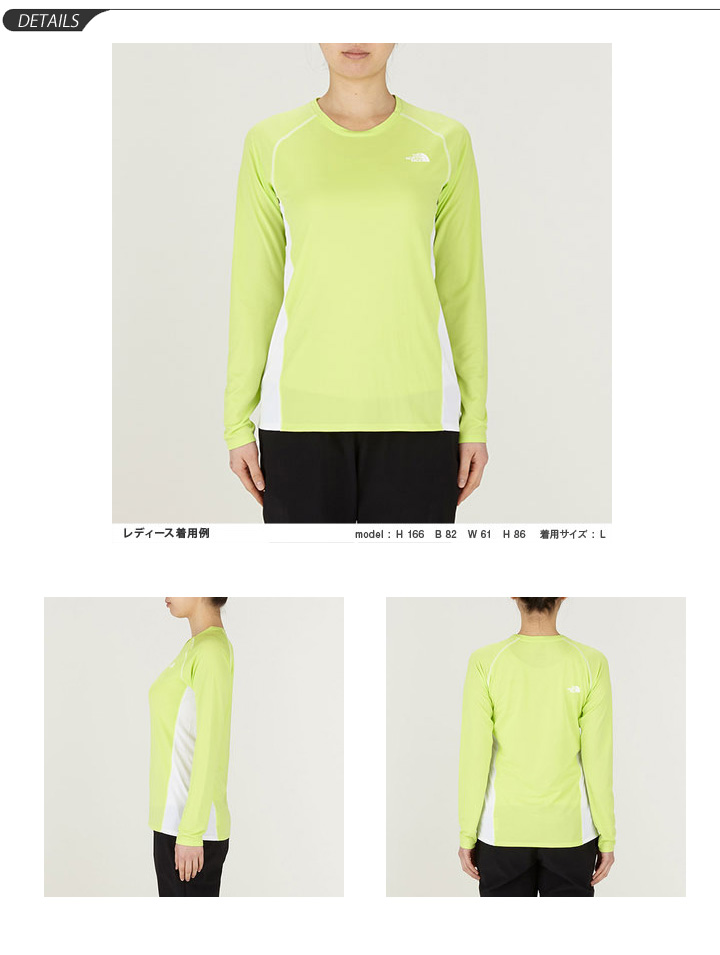 933eabf24 / The-north face THE NORTH FACE / long sleeve GTD crew Womens short sleeve  T shirt l/s GTD Crew clothing fitness ladies & women's /NTW11670
