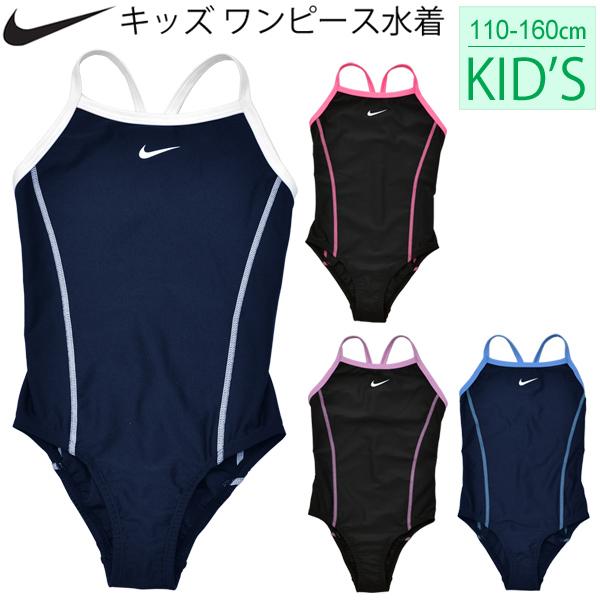 34dcb26840 WORLD WIDE MARKET: Nike NIKE kids swimwear GIRLS one piece school ...