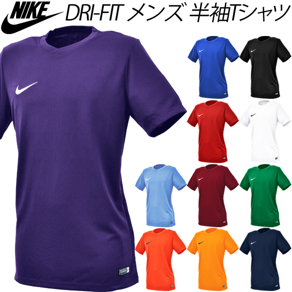 And Nike NIKE men\u0027s short sleeve T shirts DRI-FIT clothing sweaters gym  short sleeve