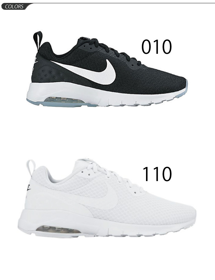 big sale 4d39c 1b8a2 Men s sneaker Nike NIKE Air Max motion LW shoes shoes shoes air max retro  sport school casual AIR MAX MOTION   833260