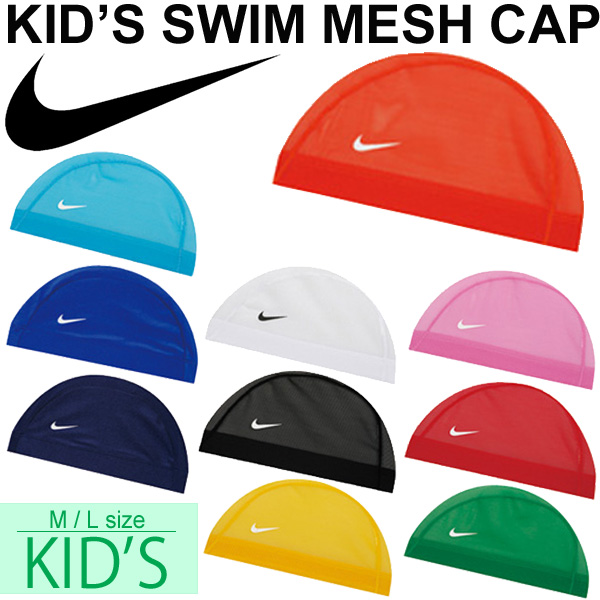 WORLD WIDE MARKET  Swim Cap NIKE Nike cap Swim Cap pool swimming Cap ... c24ead7dda6