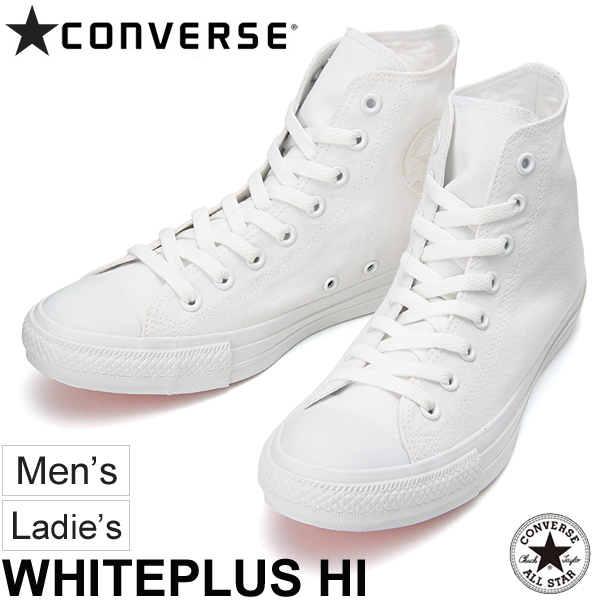 cba27bf6ba03c WORLD WIDE MARKET  Converse mens Womens converse Sneakers Shoes ...