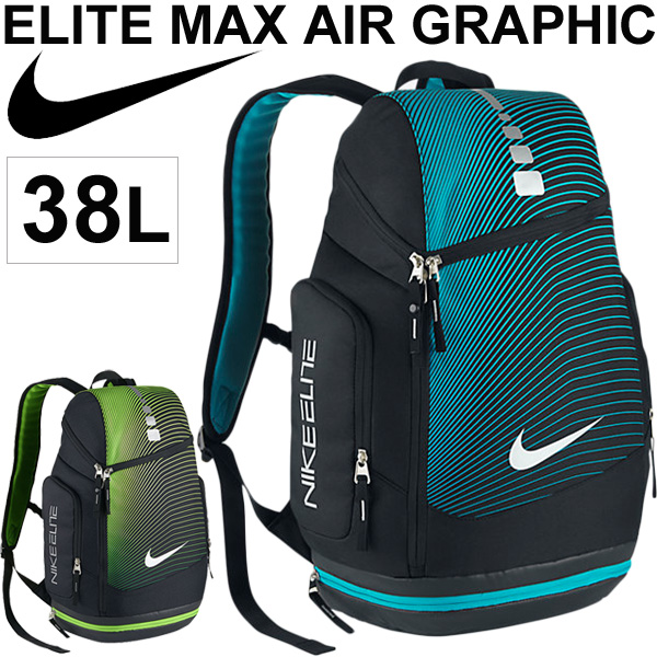 nike hoops elite max backpack