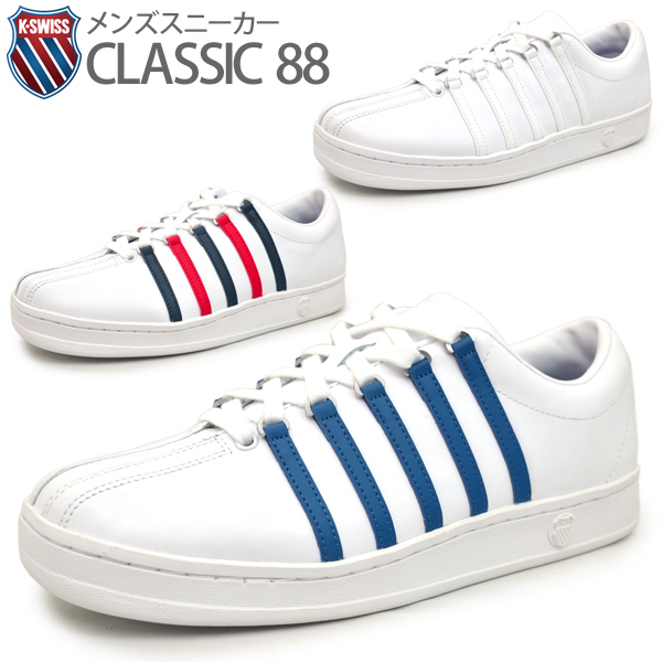 k swiss shoes bahrain city