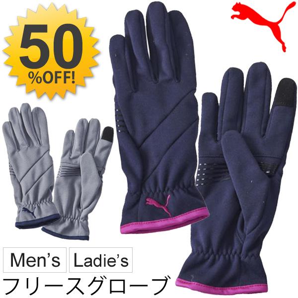 c68632c75a45 Men s running gloves fleece PUMA PUMA running hand bag unisex racing gloves  touch screen Smartphone for FLEECE GLOVE men unisex  puma041193