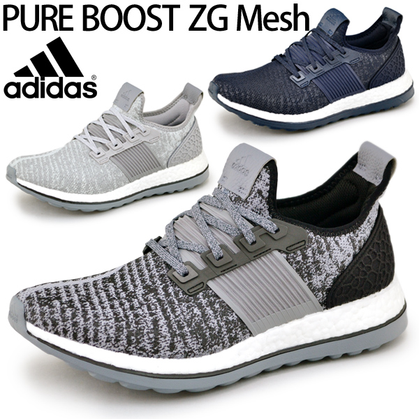 a569b5d88 WORLD WIDE MARKET  Running shoes adidas adidas Pure Boost ZG Mesh ...