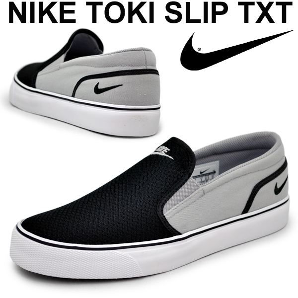 Slip Wide World Sneakers Shoes Textile Toki MarketNike Men 3Rq54jAL