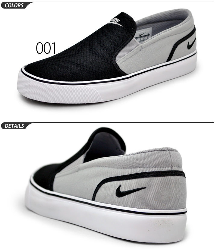 e2a007f5874 WORLD WIDE MARKET  Nike men sneakers NIKE Toki slip textile shoes ...