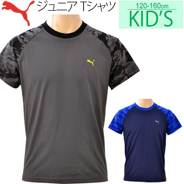 Puma Sports T Shirts