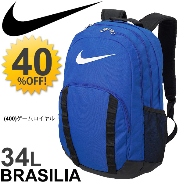 c9e4b3aabf WORLD WIDE MARKET  Backpack Nike NIKE Brasilia 7 backpack XL next ...