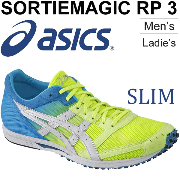 reputable site f96df e91d3 ASICS Marathon shoes Saute magic RP3 mens Womens asics SORTIEMAGIC RP3  running track and field relay racing shoes slim wide lightweight /TMM465