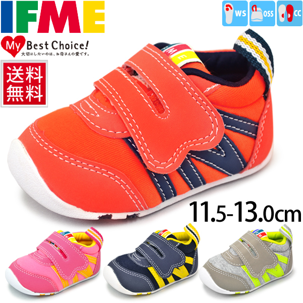 2c2b4e0ab2d6 WORLD WIDE MARKET: IFMA baby shoes IFME first shoes baby shoes kids ...