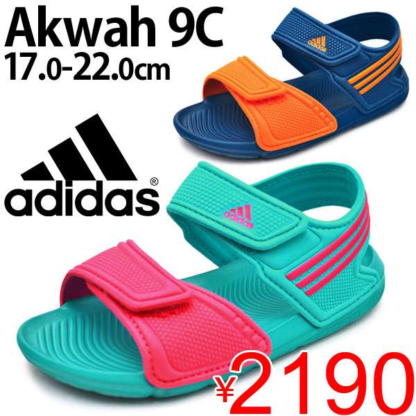 adidas sandals boy