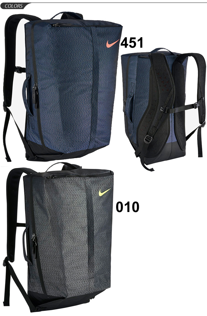 Nike NIKE Rio 16 ultimatum backpack sports bag next backpack men s women s  training gym daily commuter school  BA5219 15e6dba415