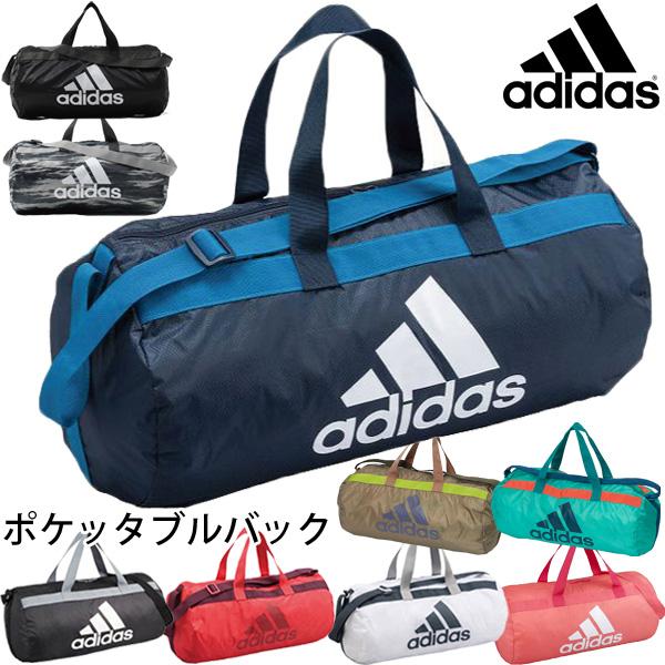 WORLD WIDE MARKET  Pocketable back adidas adidas bag bag compact ... 864909b4e9122