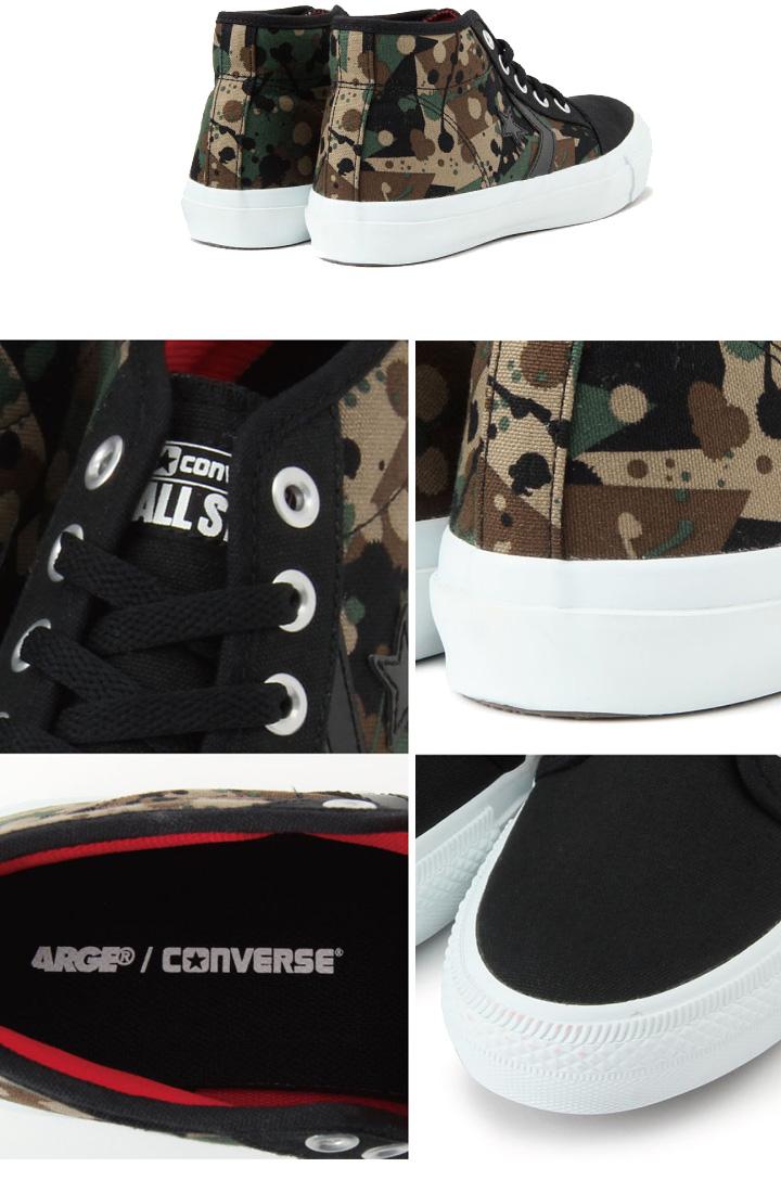 754b5ef5e6c757 Converse sneakers men s CHEVRON and STAR converse XL CHEVRONSTAR CK SC2 MID  Chevron and star mid cut chukka type shoes men men s Camo pattern graphics  extra ...