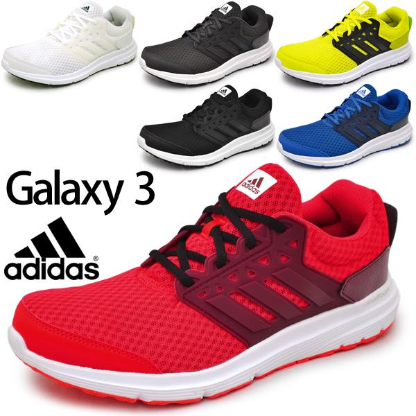 ffa4e9fd5cd63 Adidas men's running shoes adidas Galaxy3 Galaxy 3 men's jogging walking  training /AQ6540/AQ6541/AQ6539/AQ6542/AQ6545/AQ6546