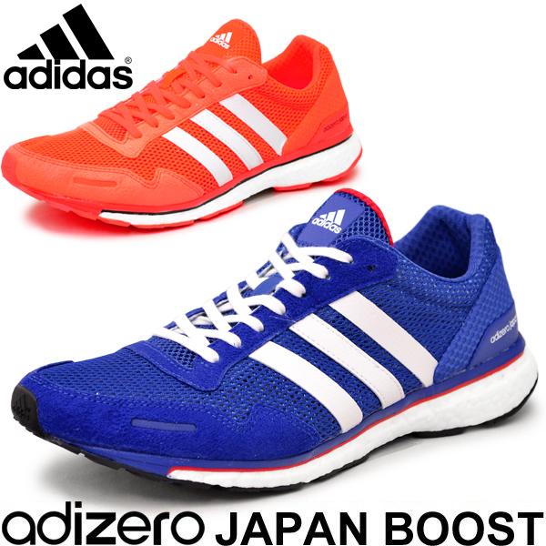 mercato mondiale rakuten mercato globale: uomini scarpe adidas
