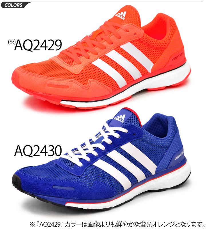 5bd53a32e WORLD WIDE MARKET  Men running shoes adidas adidas  -adizero Japan ...