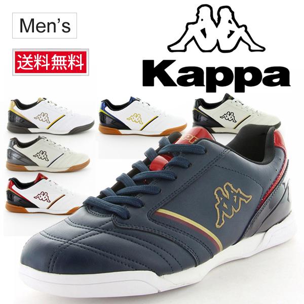 供kappamenzusunikakoruterro Kappa低切足球風格男性使用的鞋休閒鞋抗菌防臭25cm-28cm/KP-BCM05