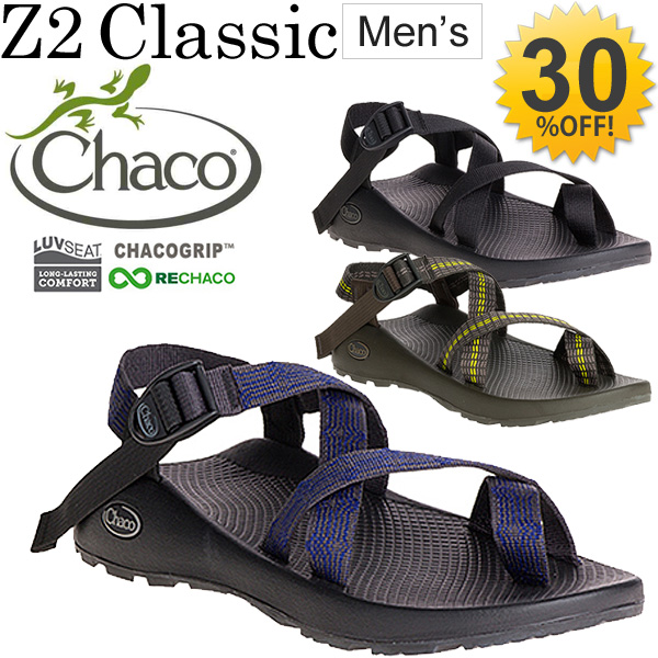 e4c6b5ae1272 WORLD WIDE MARKET  Chaco CHACO men s Sandals Ms Z 2 classic thumb ...