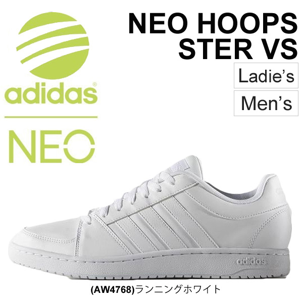 adidas neo label white shoes