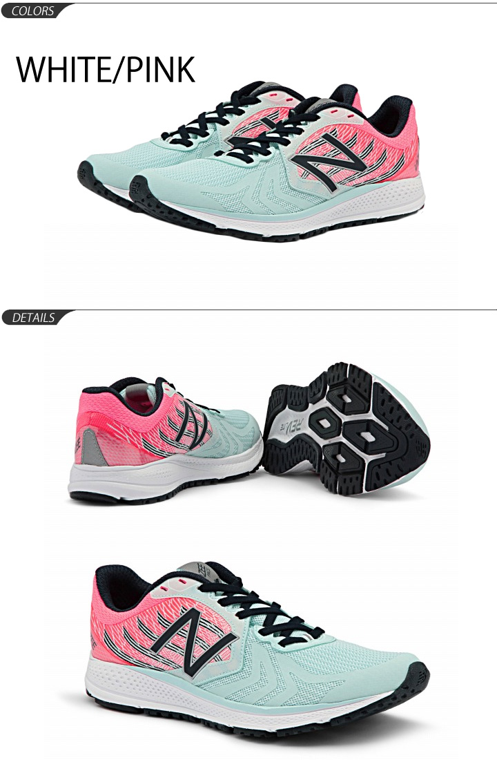 new balance womans running trainer