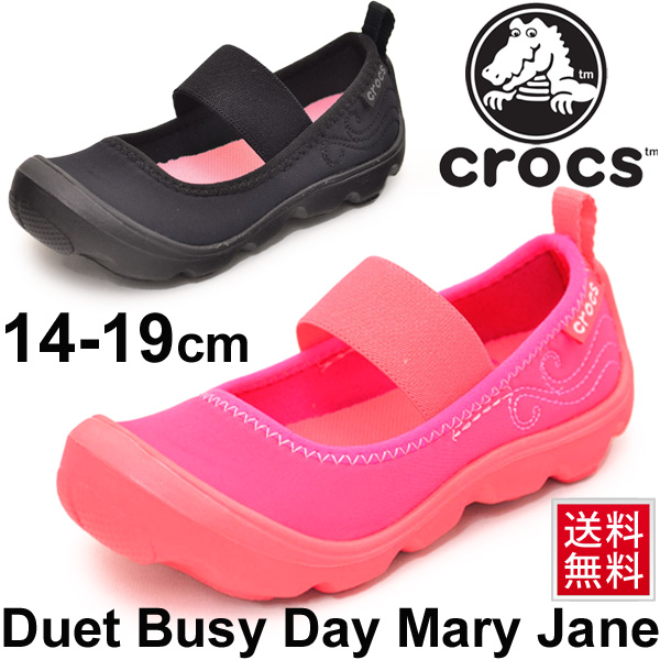 0a2c2e029cebd WORLD WIDE MARKET: Crocs crocs kids ' Sandals Mary Janes junior girls girls  pettanko shoes girls kids cute I usually wear black pink genuine / 15353 ...