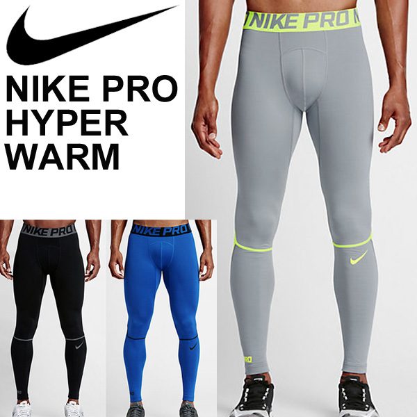 5c69154c2c86a WORLD WIDE MARKET: Nike NIKE men's long tights men's training ...