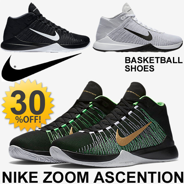 e5dc605129b WORLD WIDE MARKET  Basketball shoes Nike NIKE zoom Ascension men s ...