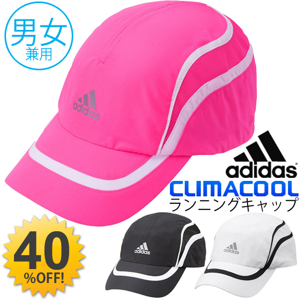 premium selection 88f8d 46069 Men's running Cap adidas adidas men's women's running Hat /ALU76