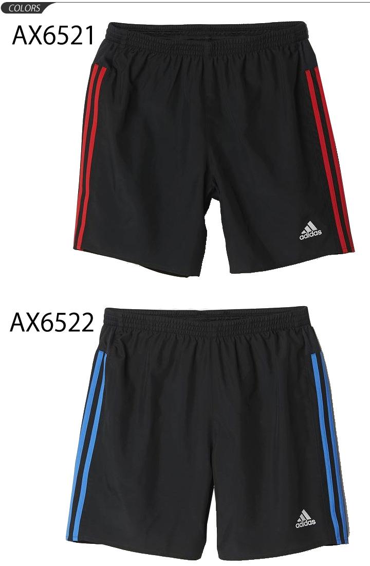 adidas running shorts mens